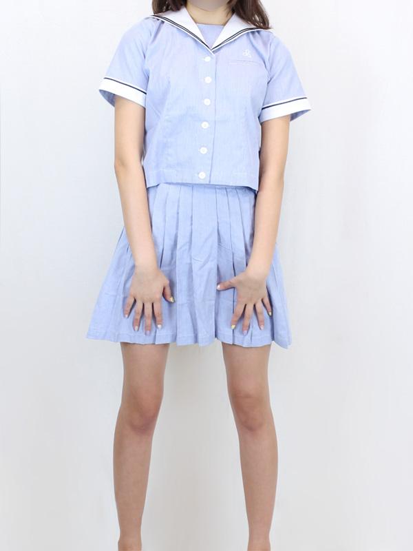 山陽女子高等学校 夏制服 (レプリカ)