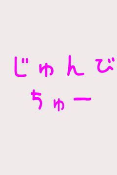 横浜手コキ&オナクラ ハマのあんぷり亭 むぎほ