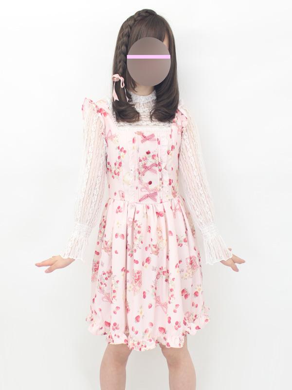 横浜店舗型オナクラ&手コキ みおん