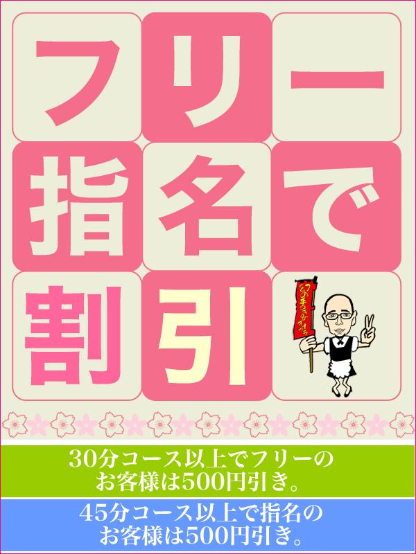 町田手コキ&オナクラ 世界のあんぷり亭オナクラ&手コキ フリーも指名も割り